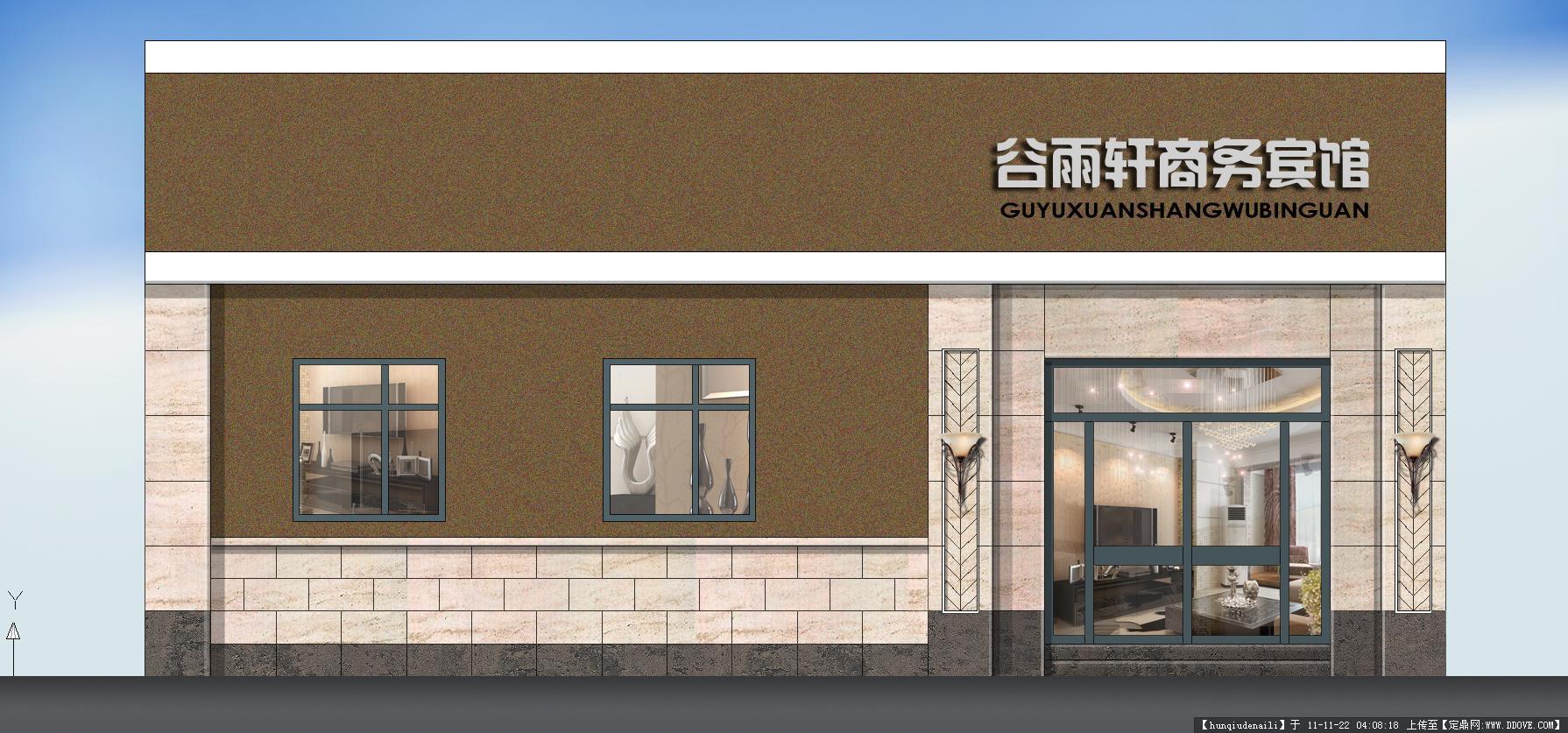 定鼎室内 室内效果图 酒楼餐厅 商务旅馆最新效果图; 低层旅馆立面