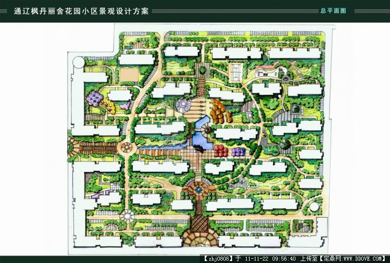 全套的小区景观设计图图片