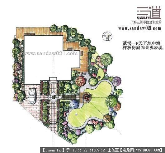 别墅景观设计平面图-015.jpg 原始尺寸:530 * 490