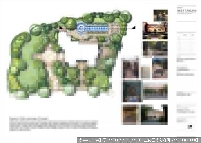 别墅景观设计平面图-023.jpg