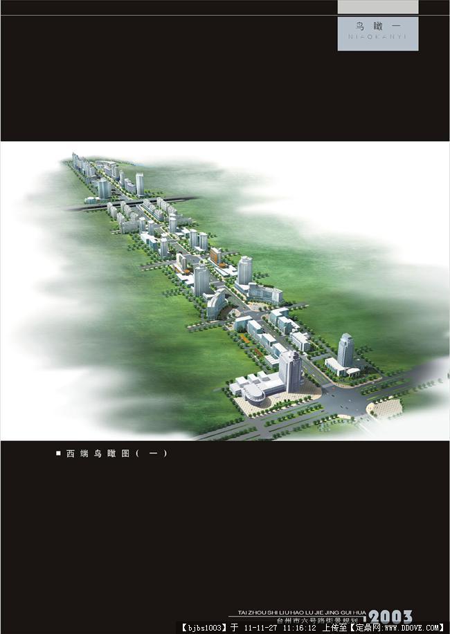 白云山路街景設計圖片