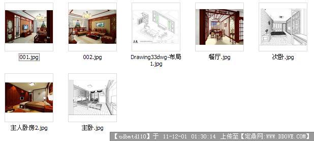 室内效果图 住宅样板 中式家具室内效果图; 中式家具手绘图_图片素材