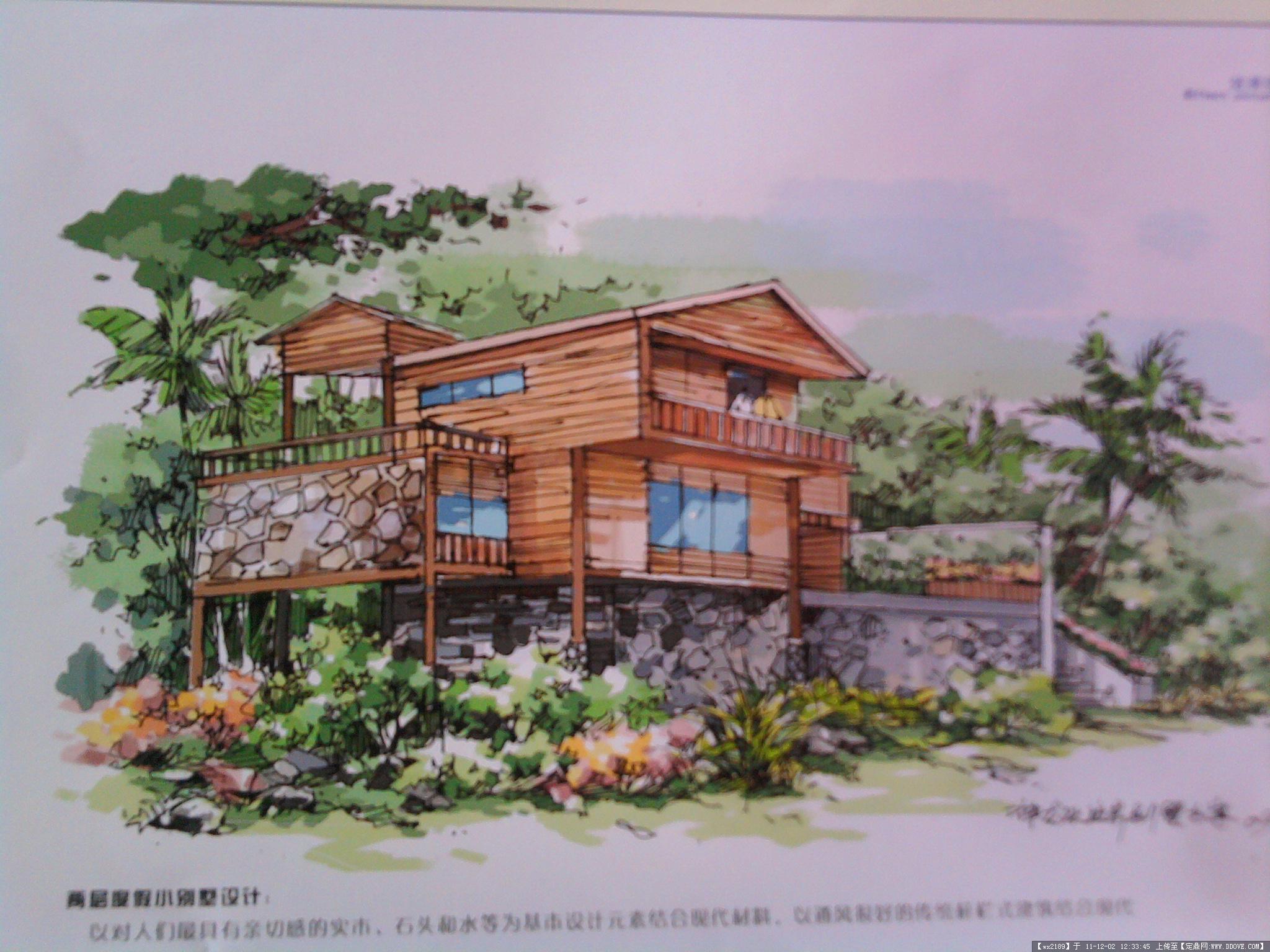 园林效果图 手绘效果 马克景观