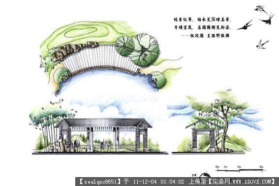 公园手绘效果图