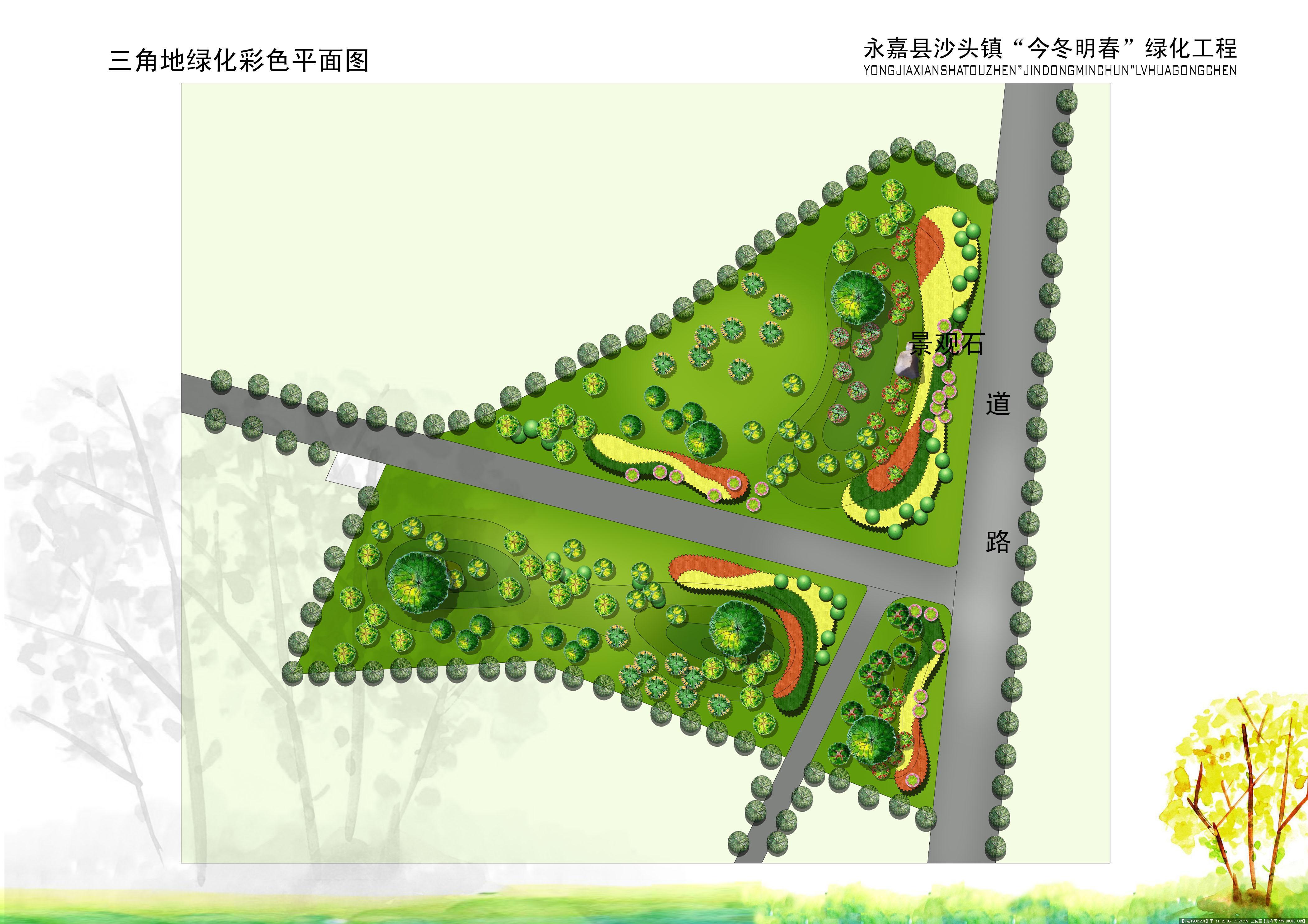 景观效果图-三角地彩色平面图; 公园景观效果图;; 公园景观效果图的