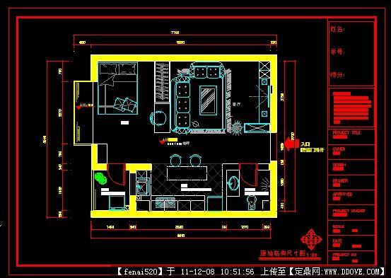 室内装修施工图纸