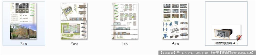 图文信息中心设计