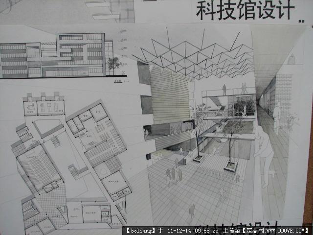 建筑规划设计手绘方案