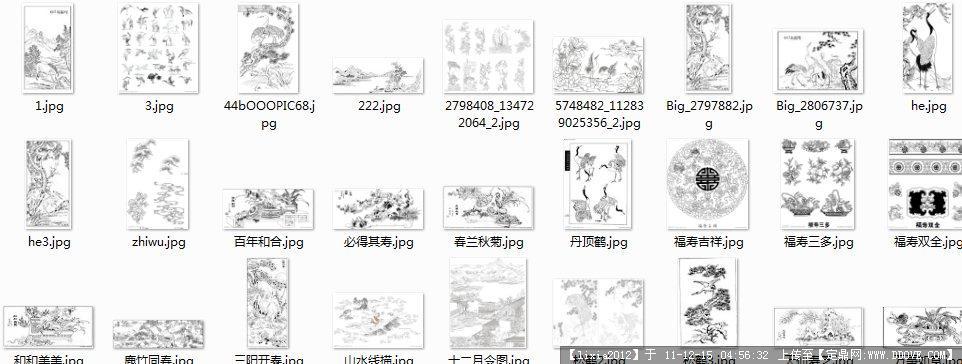白描——松鹤手绘图