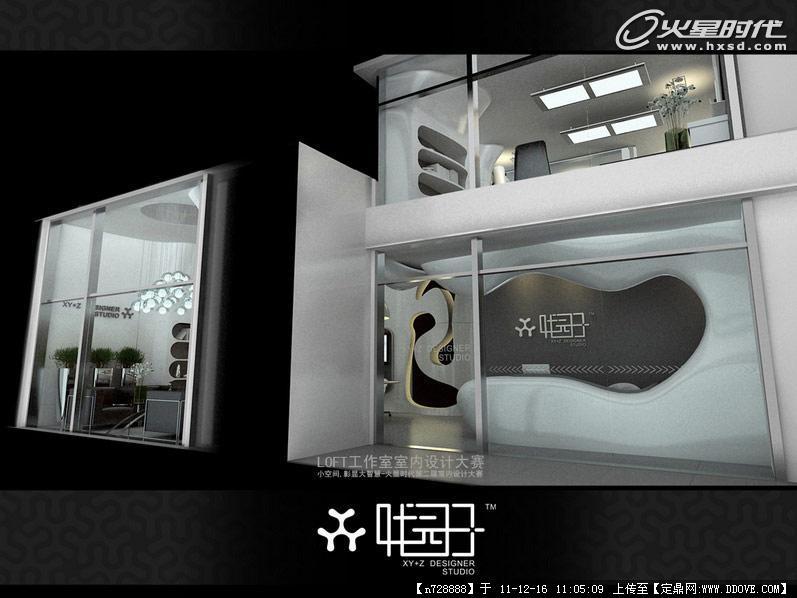 最新室内设计大赛获奖作品三