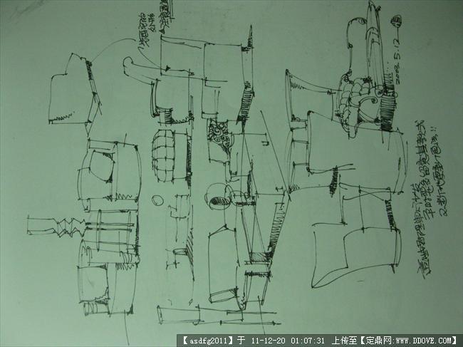 室内家具手绘线稿图集