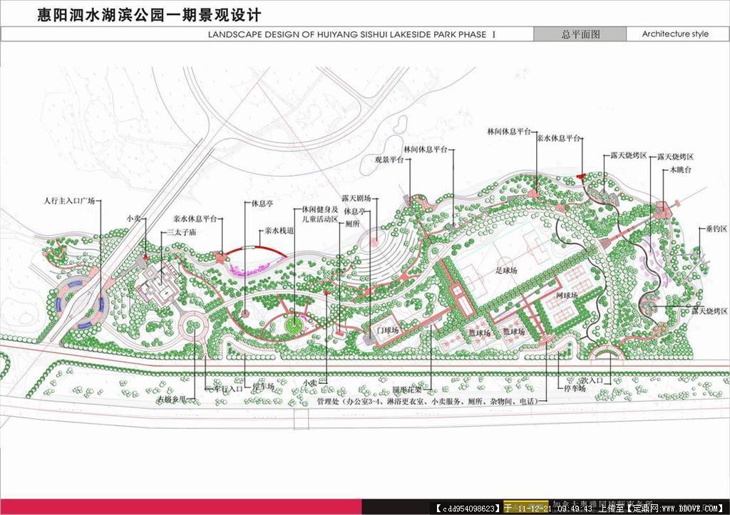 综合性公园生态公园/小游园景观设计总平面功能分析