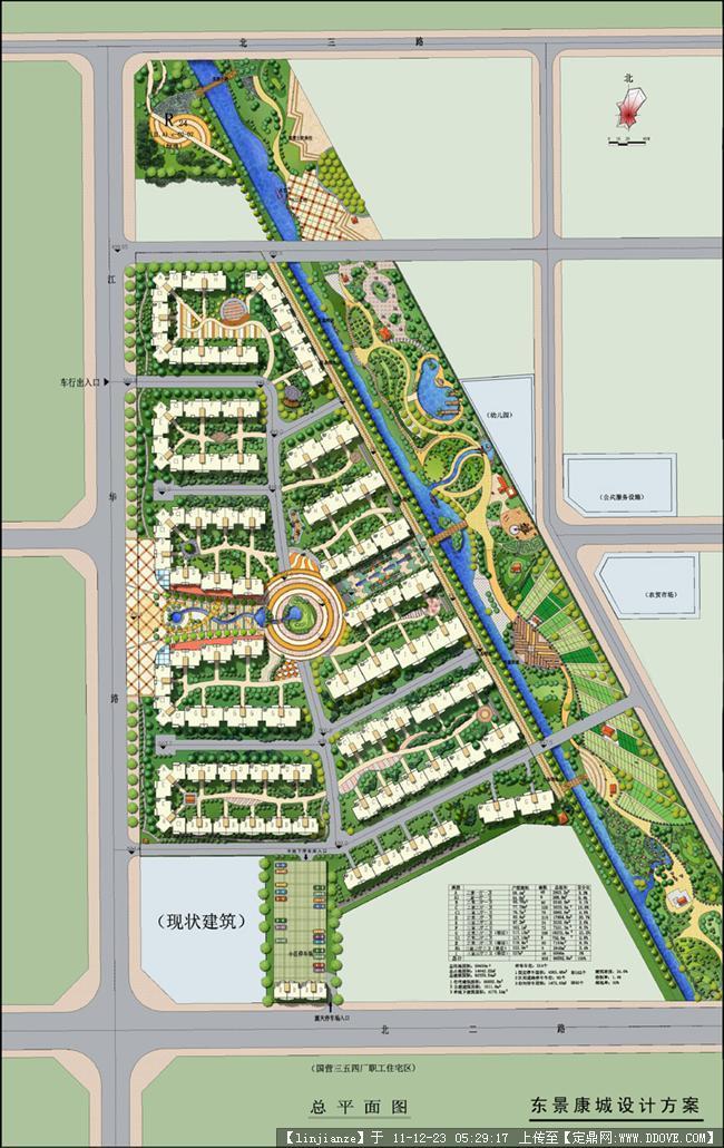 综合性公园生态公园/小游园景观设计总平面功能分析图设计说明