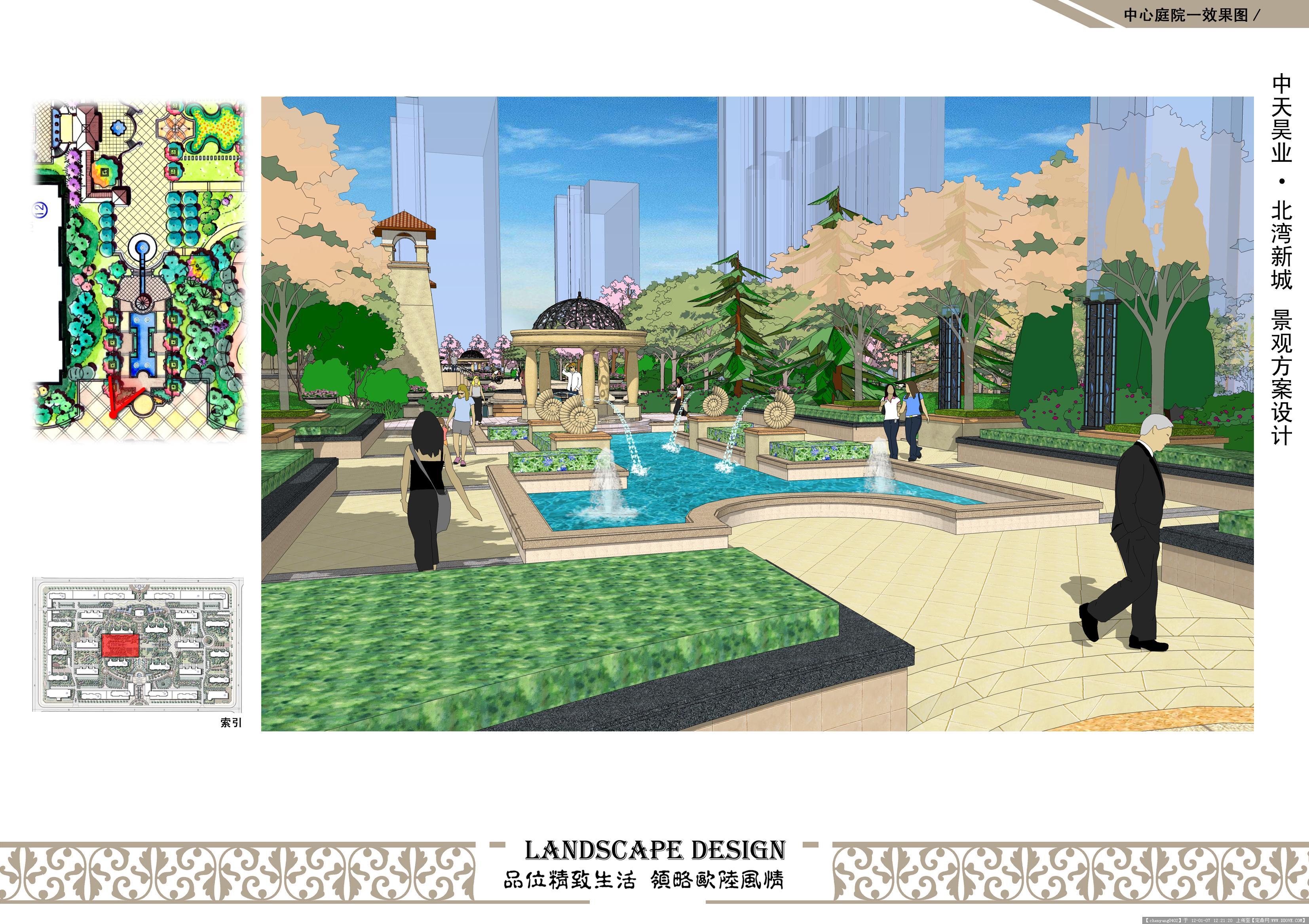 长春某小区景观设计效果图的图片浏览