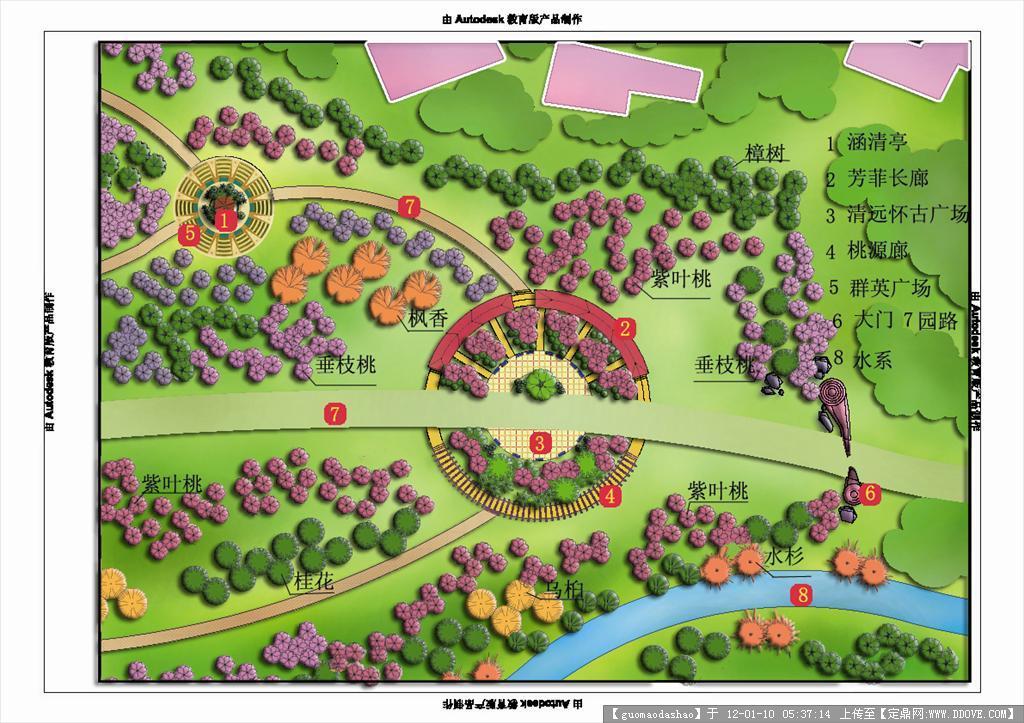 景区植物设计效果图