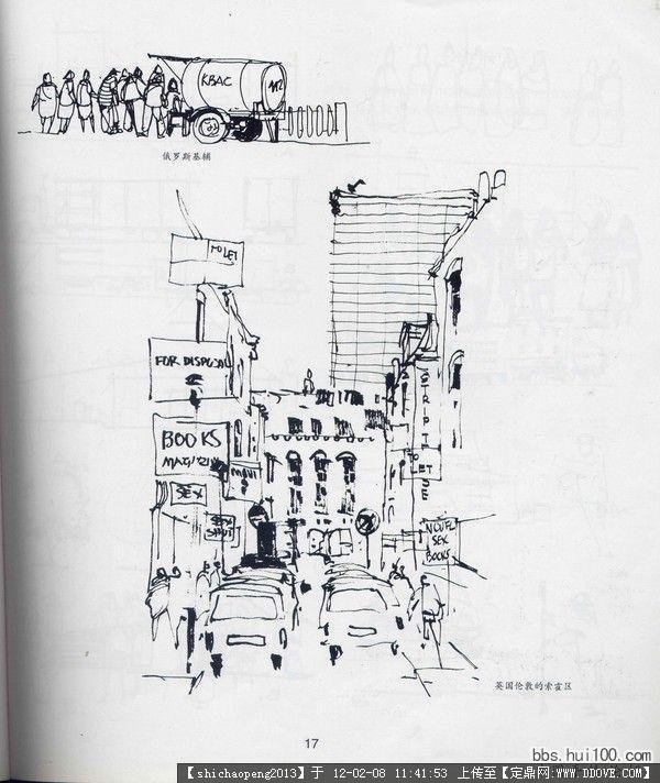 苏州园林假山钢笔画