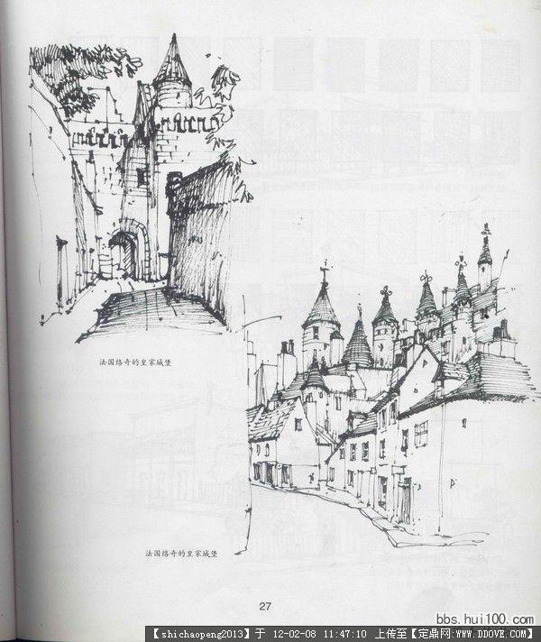 苏州园林设计图手绘