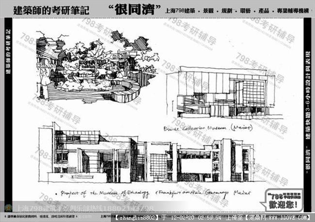 同济建筑手绘快题-psbca6ry0nv.jpg 原始尺寸:670 * 474