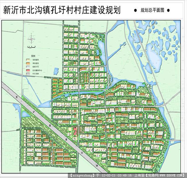 乡镇规划-北代沟镇规划图