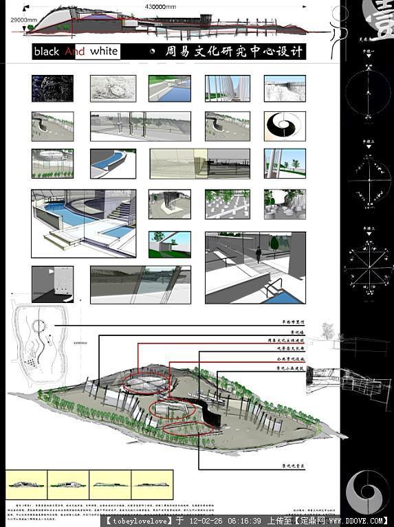 建筑设计排版-4c8a345d-6785-49cc-8278-2d1b3785