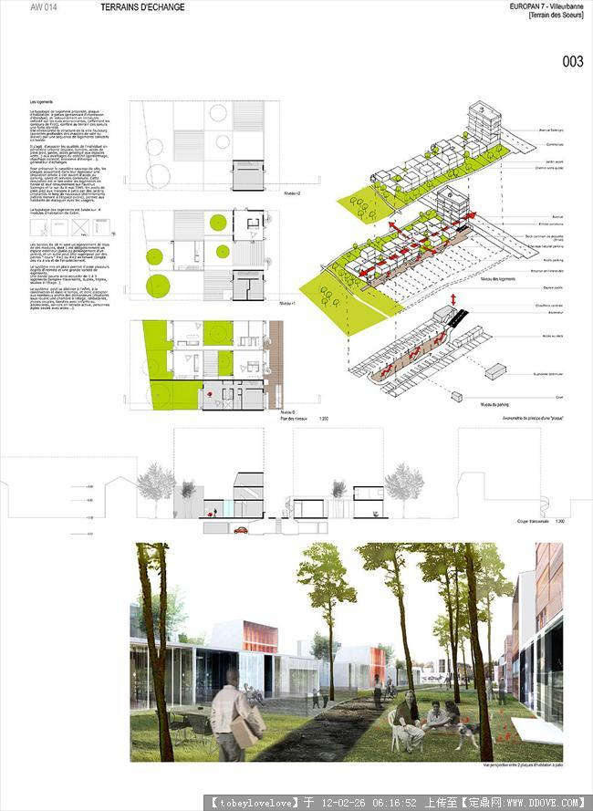建筑设计排版-aw014_3