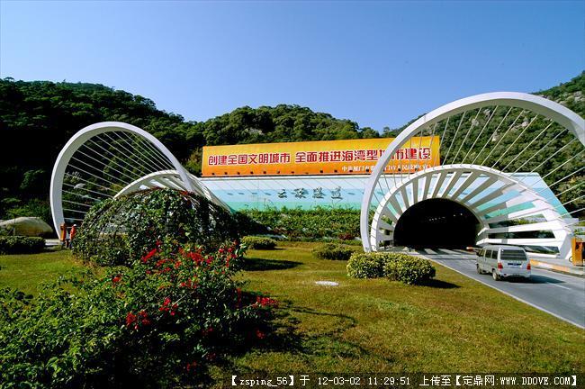厦门隧道口参考浏览的照片绿化,图纸意思项目电气图片xlm1是什么园林图片