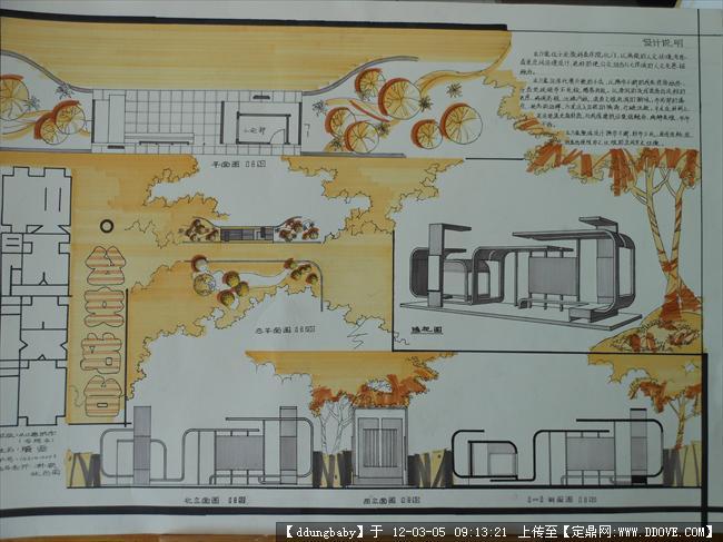 建筑学v图纸公交图纸设计图片婚纱设计手绘站台图片