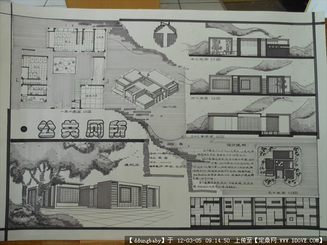 公厕设计; 建筑学作业幼儿园设计高清图片