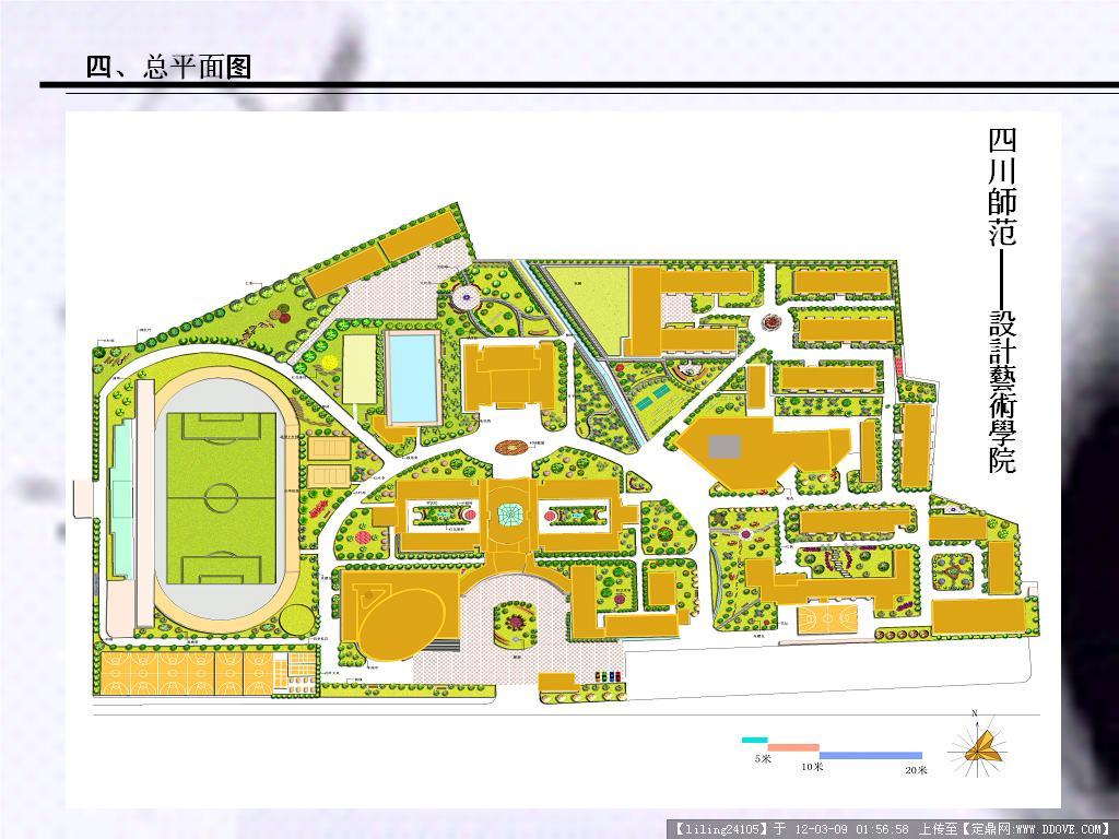 某大型小區景觀設計規劃cad平面圖