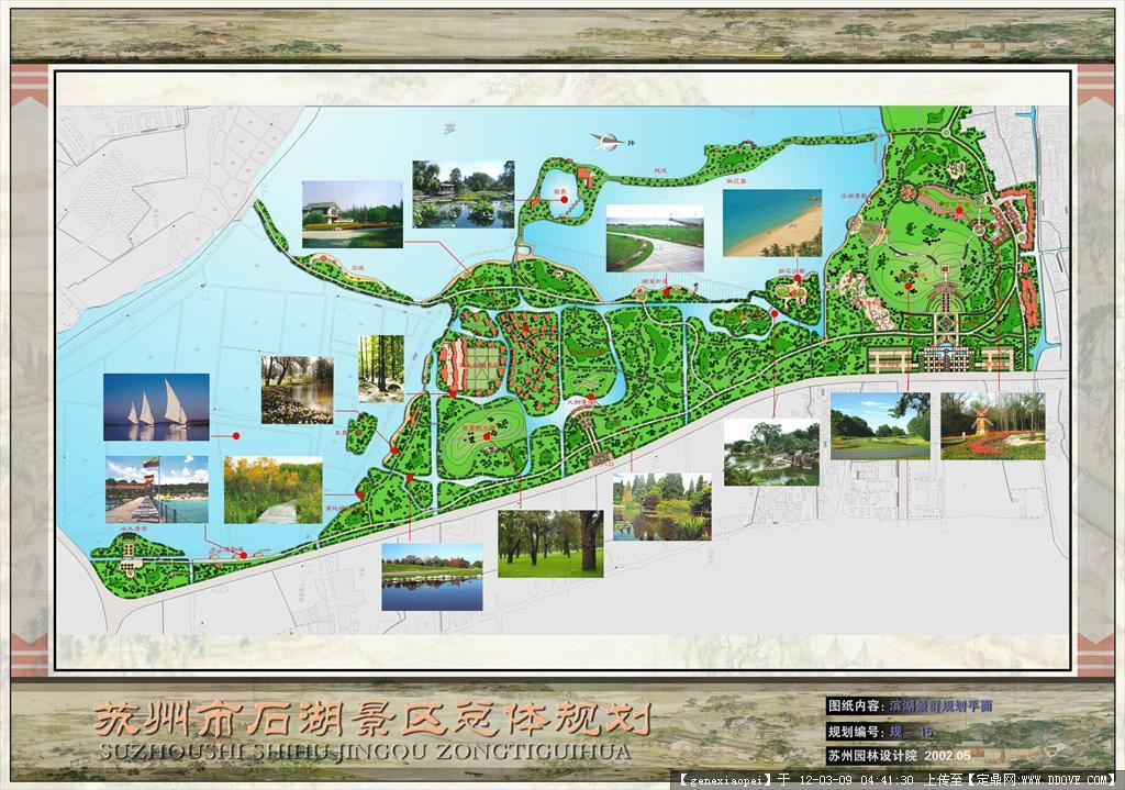苏州石湖景区规划