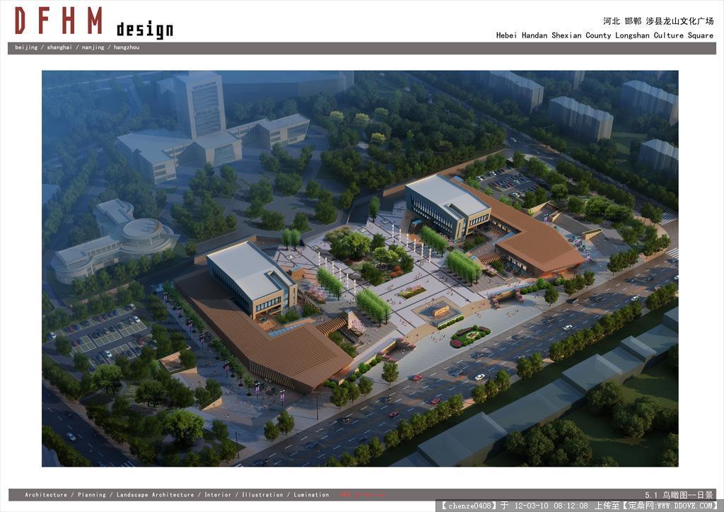 設計套圖; 廣場方案文本的下載地址