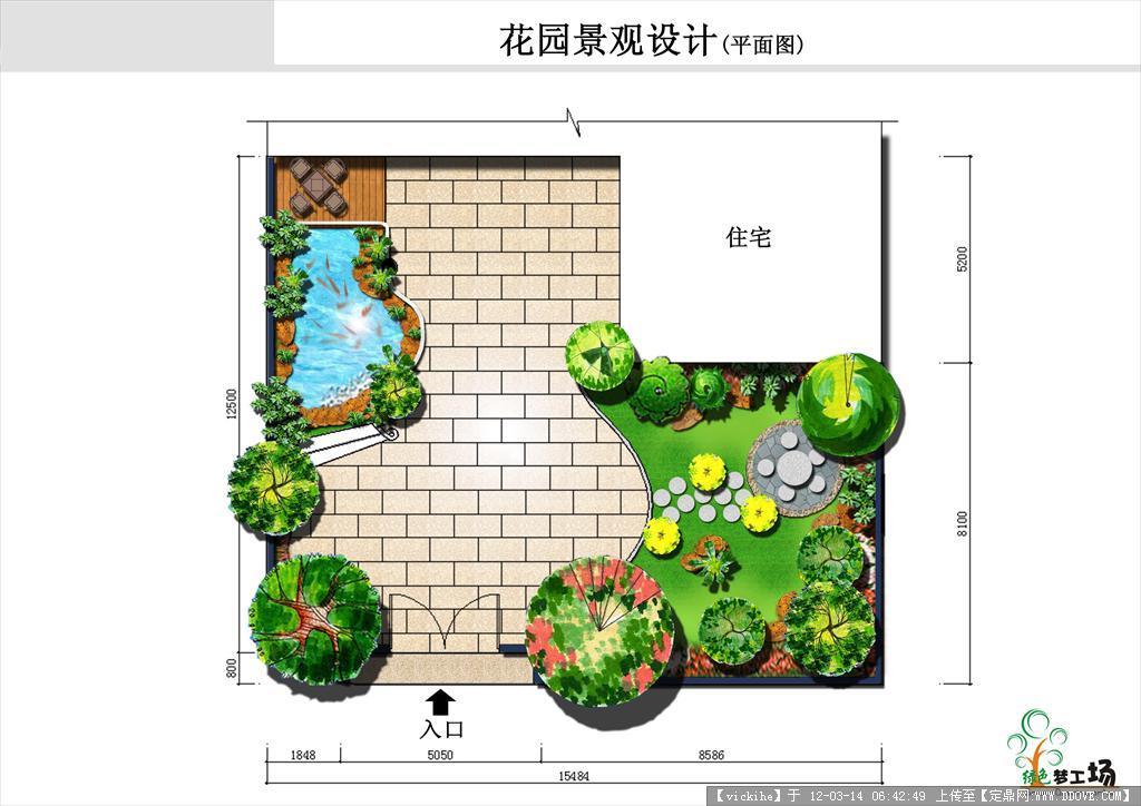 园林布局混合式平面图图片大全下载;
