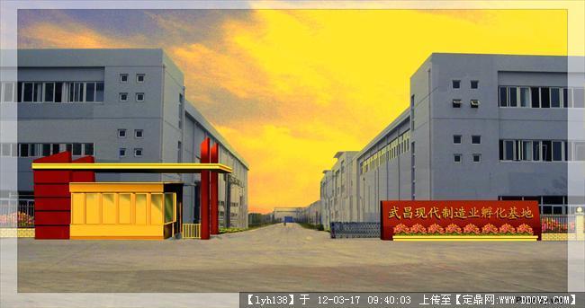 定鼎网 定鼎建筑 建筑项目案例 建筑小品 大门门楼传达室施工图三套