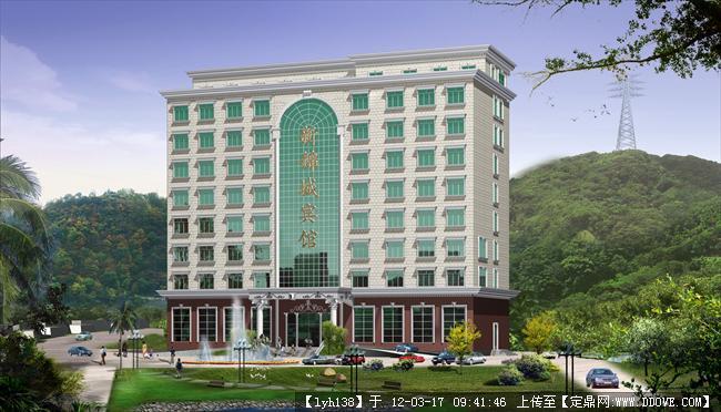 小高層賓館酒店建筑施工圖(附效果圖)