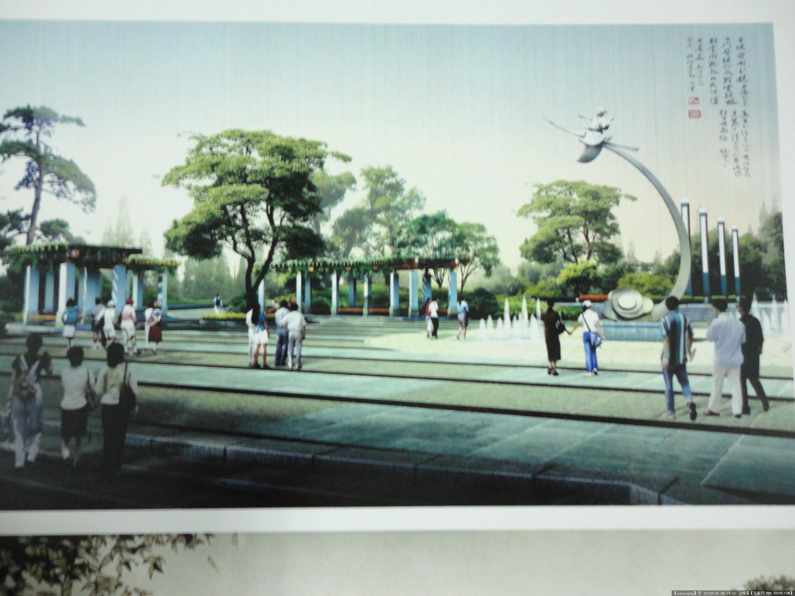 超级好的广场效果图的图片浏览,园林效果图,城市广场