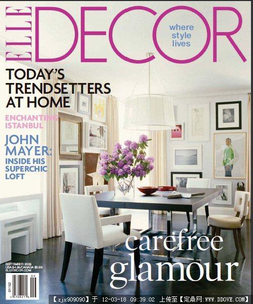 室内设计杂志的下载地址