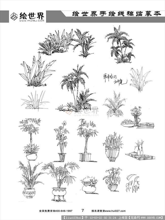 景观手绘临摹本的图片浏览,园林效果图,手绘效果,园林