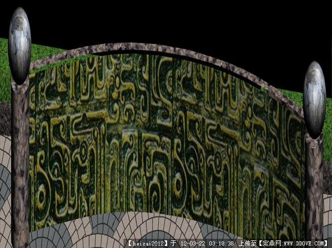 定鼎网 定鼎素材 三维模型 园林景观 3d作业—广场地形  4 457.152k