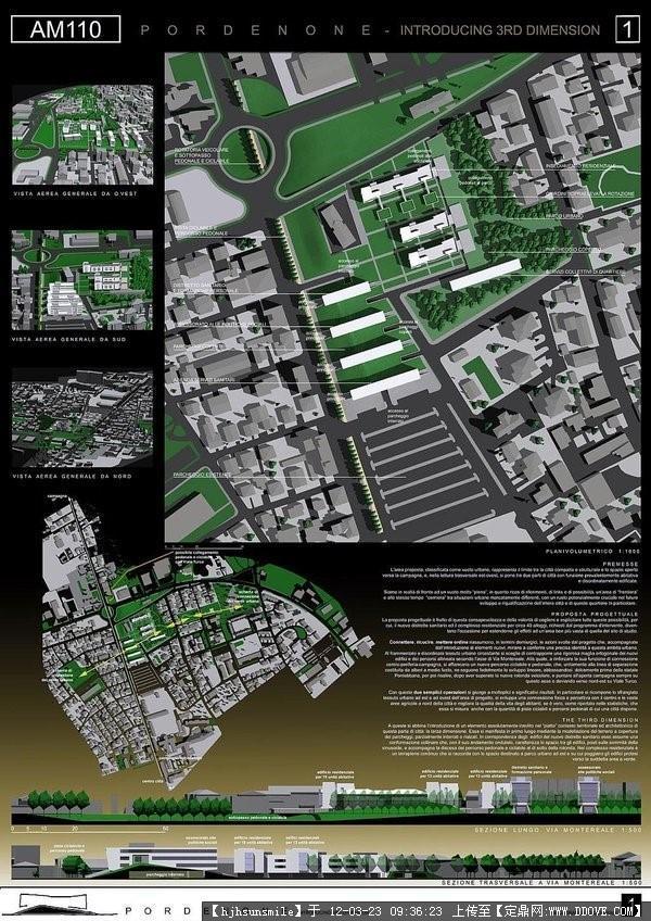 建筑设计展板8张-大图