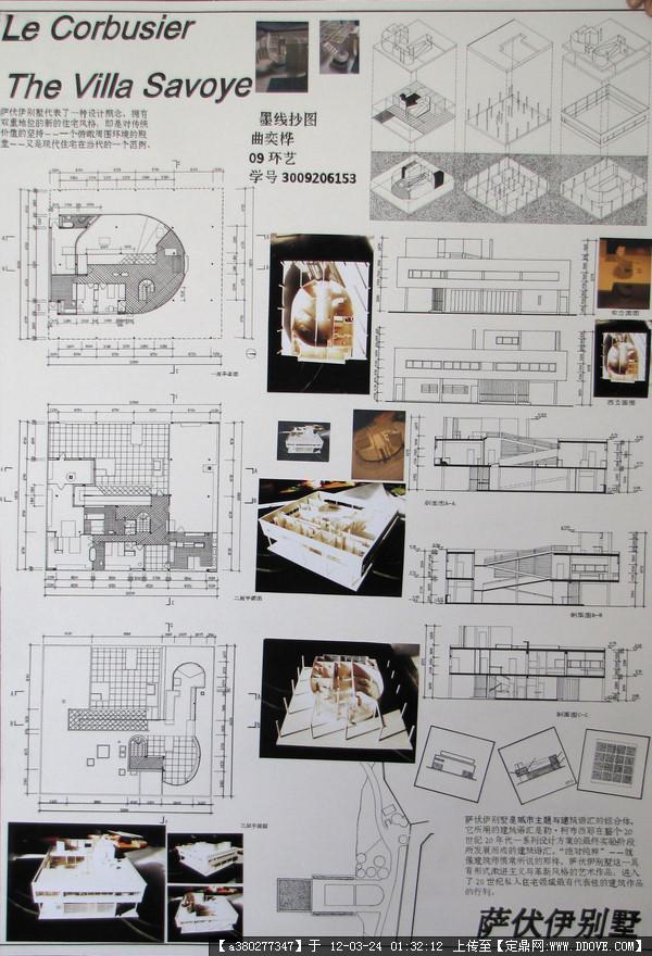 建筑设计排版-001.jpg