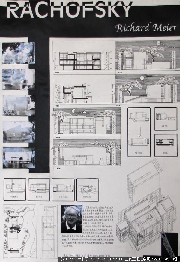 建筑设计排版-004.jpg