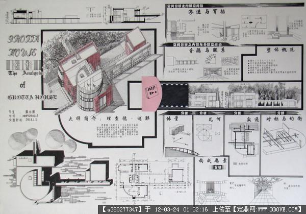 建筑设计A1排版图案图纸蜻蜓的图片