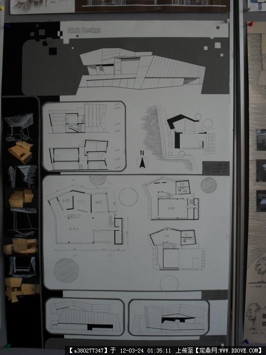 精品 建筑设计排版