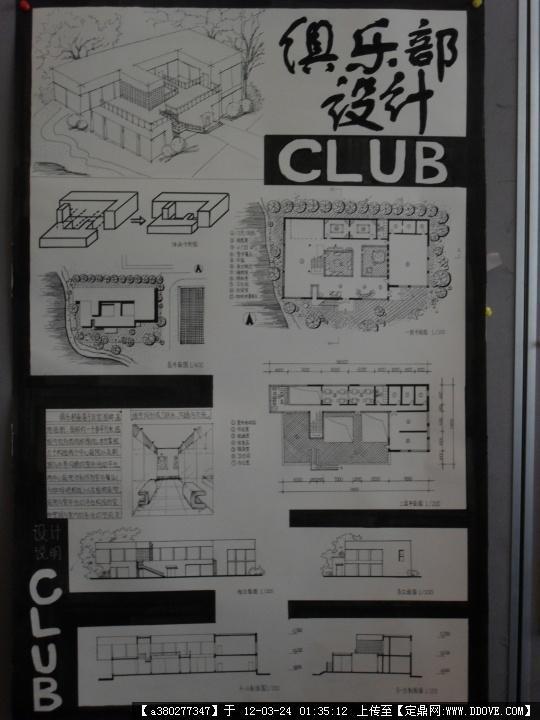 建筑设计排版-015.jpg