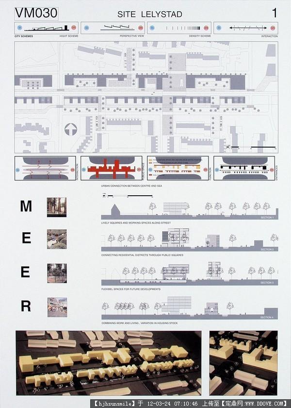 建筑设计排版2