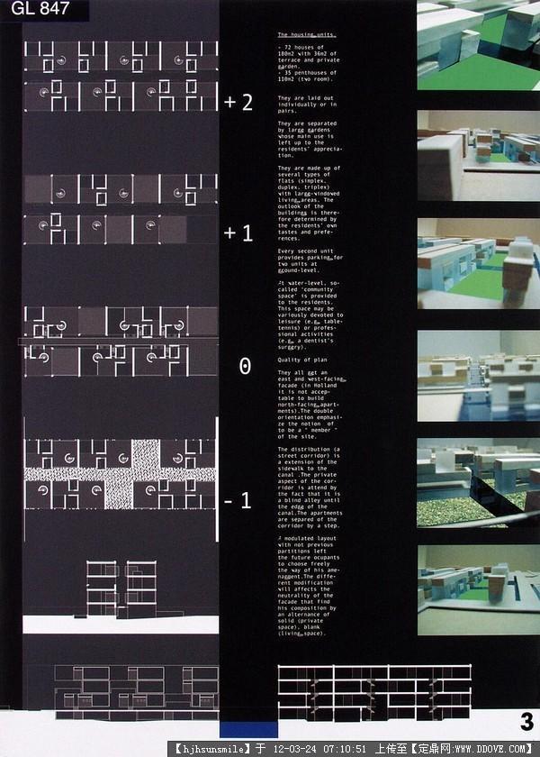 jpg; 建筑设计排版模板; 建筑a1排版设计欣赏;