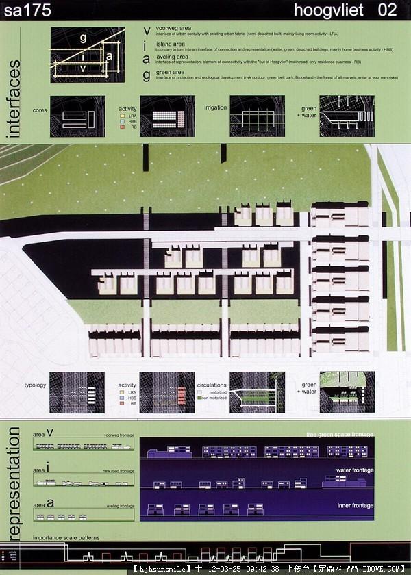 建筑排版3