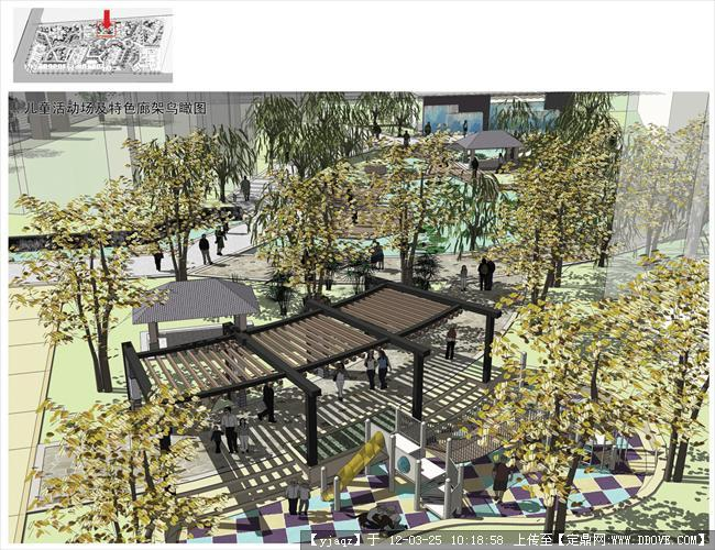 景观小区-二期儿童活动区及特色廊架鸟瞰图.jpg