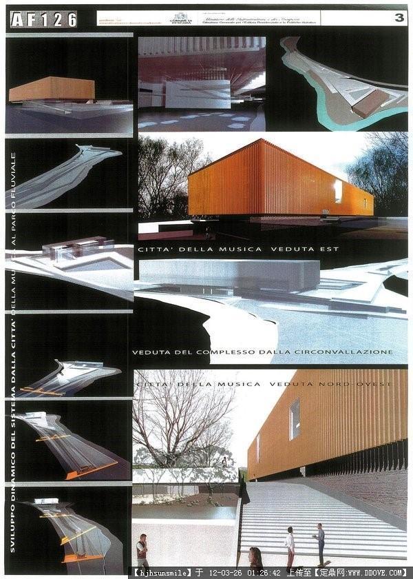 建筑排版4