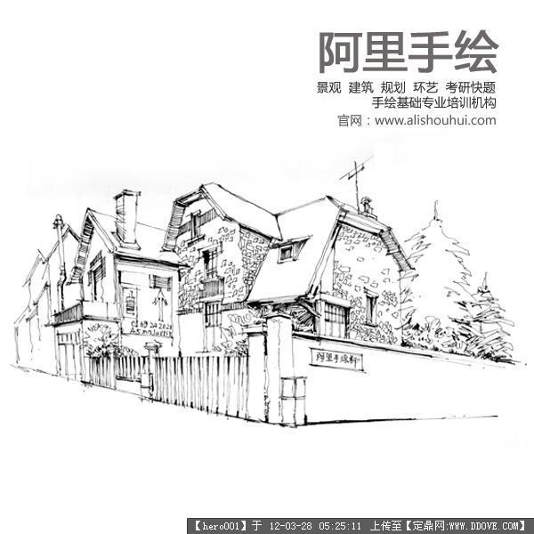 建筑手绘图片大全-马克笔建筑手绘图/建筑手绘班/建筑手绘线稿/建筑